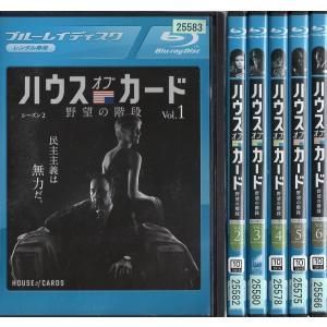 ハウス・オブ・カード 野望の階段 SEASON 2 全6巻 [中古ブルーレイレンタル版] disk-kazu-saito