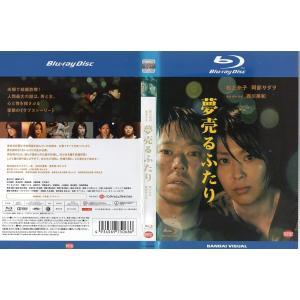 夢売るふたり [中古ブルーレイレンタル版]|disk-kazu-saito