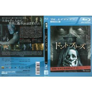 ドント・ブリーズ [中古ブルーレイレンタル版]|disk-kazu-saito