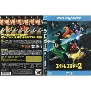 エイトレンジャー 2 関ジャニ∞ [中古ブルーレイレンタル版]|disk-kazu-saito