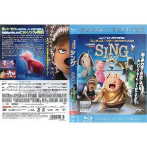 SING シング ガース・ジェニングス監督作品 [中古ブルーレイレンタル版] disk-kazu-saito