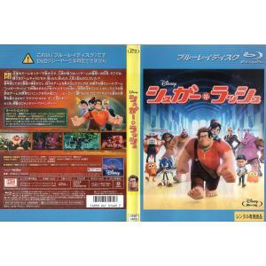 シュガー・ラッシュ [中古ブルーレイレンタル版] disk-kazu-saito