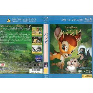 バンビ [中古ブルーレイレンタル版] disk-kazu-saito