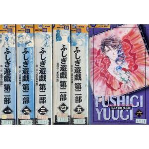 【VHS】ふしぎ遊戯 第二部 1〜6 (全6巻)(全巻セットビデオ) 中古ビデオ disk-kazu-saito