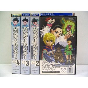 【VHS】HUNTER×HUNTER ハンター×ハンター OVA 1〜4 (全4巻)(全巻セットビデ...
