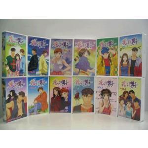 【VHS】花より男子 1〜12 (全12巻)(全巻セットビデオ) 中古ビデオ disk-kazu-saito
