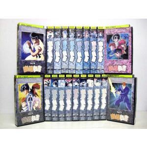 【VHS】幽☆遊☆白書 TVシリーズ 1〜21 (全21巻)(全巻セットビデオ) 中古ビデオ disk-kazu-saito