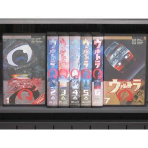 【VHS】ウルトラQ 1〜7 (全7巻)(全巻セットビデオ)|中古ビデオ