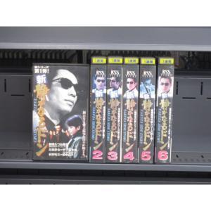 【VHS】新・静かなるドン 1〜6 (全6巻)(全巻セットビデオ)|中古ビデオ|disk-kazu-saito