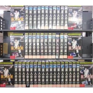 【VHS】巨人の星 青雲編+雄飛編+不死鳥編+栄光の星編 (全45巻)(全巻セットビデオ)|中古ビデオ|disk-kazu-saito