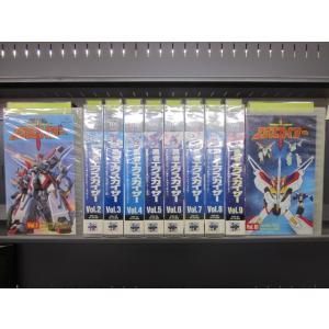 【VHS】勇者エクスカイザー 1〜10 (全10巻)(全巻セットビデオ) 中古ビデオ disk-kazu-saito