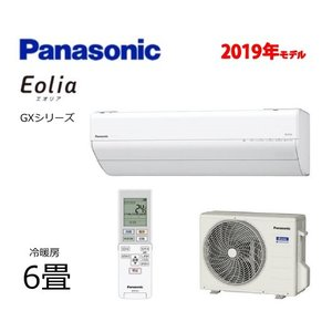PANASONIC エオリア CS-229CGX|diskgroup