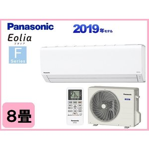PANASONIC エオリア CS-259CF|diskgroup