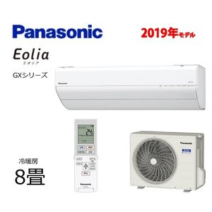 PANASONIC エオリア CS-259CGX|diskgroup