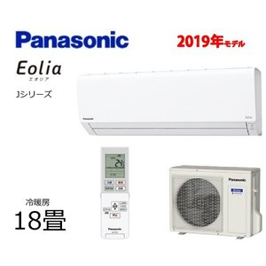 PANASONIC エオリア CS-569CJ2|diskgroup