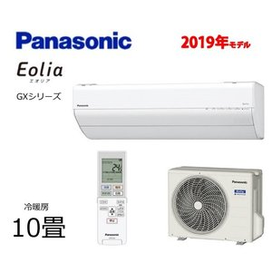 PANASONIC エオリア CS-289CGX|diskgroup