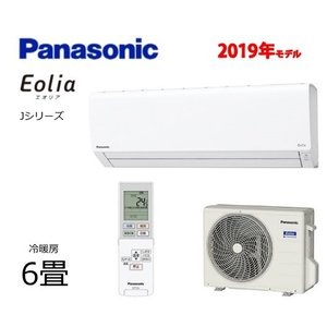 PANASONIC エオリア CS-J229C|diskgroup