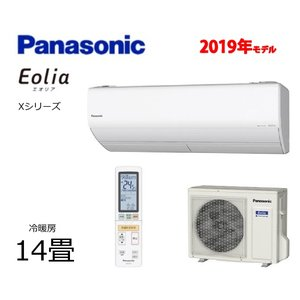 PANASONIC エオリア CS-409CX-W [クリスタルホワイト]