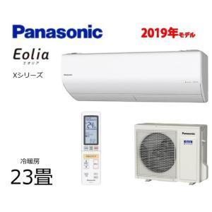 PANASONIC エオリア CS-719CX2-W [クリスタルホワイト]