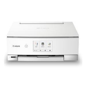 CANON PIXUS TS8230 [ホワイト] diskgroup