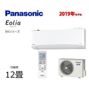 PANASONIC エオリア CS-369CEX-W [クリスタルホワイト]