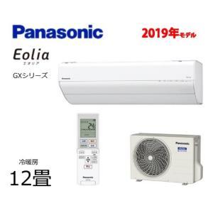 PANASONIC エオリア CS-369CGX