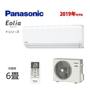PANASONIC エオリア CS-229CF|diskgroup