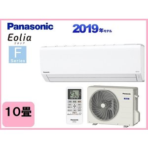 PANASONIC エオリア CS-289CF|diskgroup