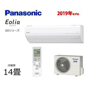 PANASONIC エオリア CS-409CGX2