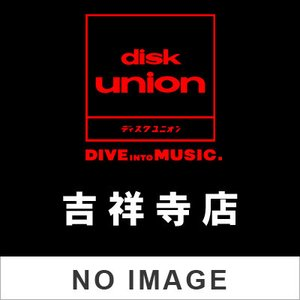 DJ HARVEY DJ HARVEY DJ HARVEY IS THE SOUND OF MERCURY RISING VOL.2(CD)|diskuniondkp