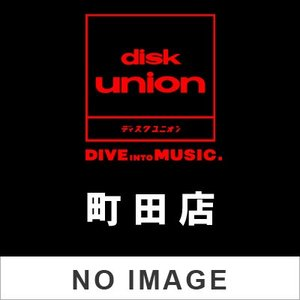 ガイスター GEYSTER DOWN ON BROADWAY (CD)