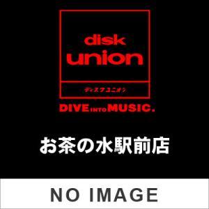 ファンタスティック・プラスチック・マシーン FPM(Fantastic Plastic Machine) FPMB diskuniondo1