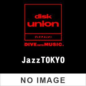 ジャズ・LPレコード・コレクション NO.18 ザ・リアル・マッコイ/マッコイ・タイナー