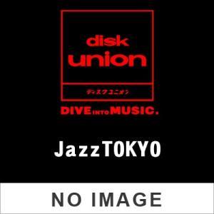 ジャズ・フュージョン / 10%OFFクーポン対象商品 送料無料/ Elina Duni / DalllendysheCD/ クーポンコード:YE8B3K7の商品画像|ナビ