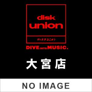 キング・クリムゾン KING CRIMSON レッド - HDCDリマスター