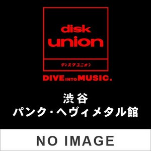 アンシーン UNSEEN INTERNAL SALVATION (国内盤)|diskuniondp2