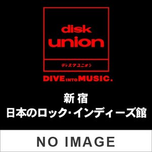 / ディスクユニオン新宿 日本のロック・インディーズ館からの出品です。 / 新品同様です。 / 未開...