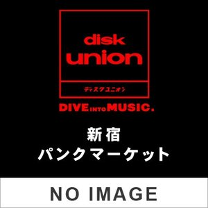 ガイスター GEYSTER KNIGHT GAMES I (CD)