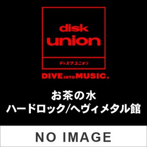 アティテュード・アジャストメント ATTITUDE ADJUSTMENT OUT OF HAND/NO MORE MR.NICE GUY|diskunionochametal