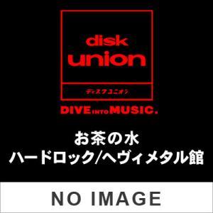 オリジナル・サウンドトラック ORIGINAL SOUNDTRACK ハードロック・ハイジャック|diskunionochametal