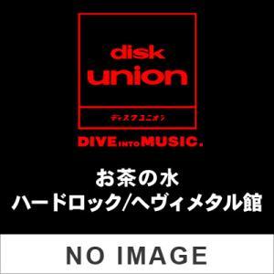アレン・ランデ ALLEN / LANDE THE REVENGE|diskunionochametal