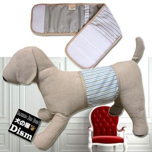 犬服 マナーベルト ファインストライプ・ブルーライン(超小型犬から中型犬用)メール便なら送料無料 マナーバンド