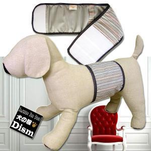 犬服 マナーベルト ファインストライプ・ネイビーライン(超小型犬から中型犬用)メール便なら送料無料 マナーバンド