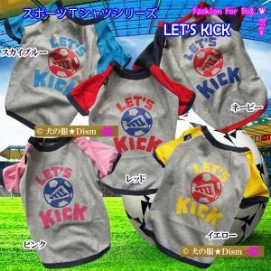 犬服 adidogスポーツTシャツ LET'S KICK(中...