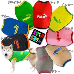犬服 PUWAN タンクトップ(超小型犬、猫用)犬の服2点購...