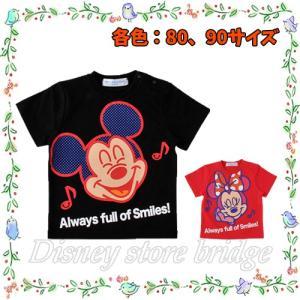 <東京ディズニーリゾート限定> ◆商品名 ベビーTシャツ スマイルグッズ (ディズニーリゾート限定)...