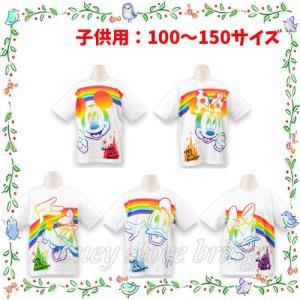 <東京ディズニーリゾート限定> ◆商品名 Tシャツ レインボー グッズ  子ども用(ディズニーリゾー...