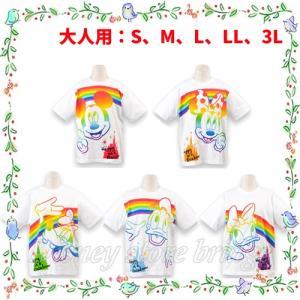 <東京ディズニーリゾート限定> ◆商品名 Tシャツ レインボー グッズ おとな用 (ディズニーリゾー...