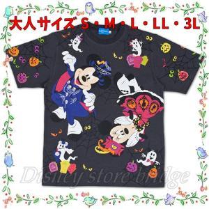 <東京ディズニーランド限定> ◆商品名  Tシャツ(東京ディズニーランド限定)  ◆内容 全8サイズ...