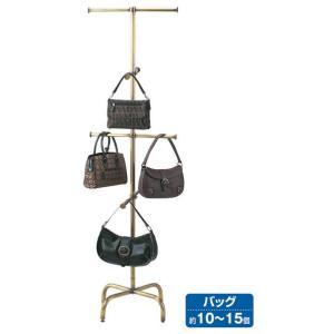 ハンガースタンド バッグスタンド バッグ掛け ツリータイプ アンティークゴールド 古美色 ディスプレイ用品 店舗什器 バッグの展示に最適 EX-311-2-1|displan